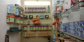 The gulf store