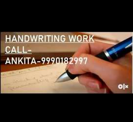 Mannual handwritting work from home available for all peoples .