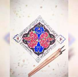 Calligraphy wit turkish art