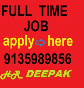 Apply for Job Full Time Helper,Store Keeper,Supervisor. apply now.