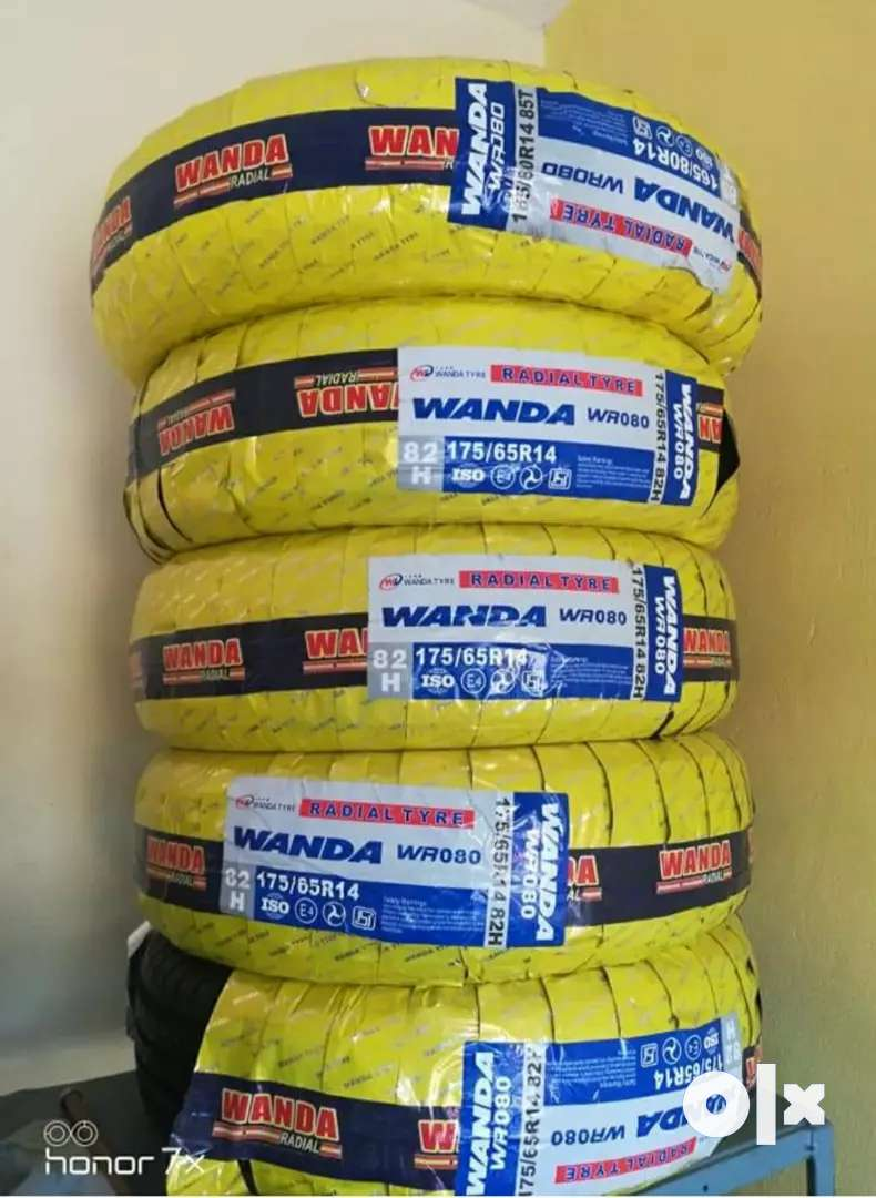 Steel Radial Tubeless international standard quality imported car tyre 0