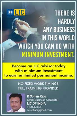 LIC City Carrier Agent