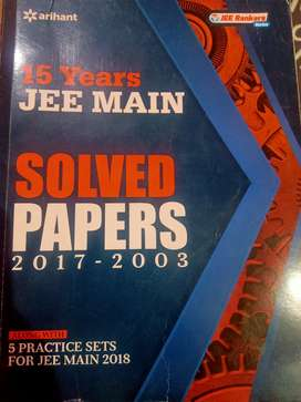 Arihant JEE Solved Papers