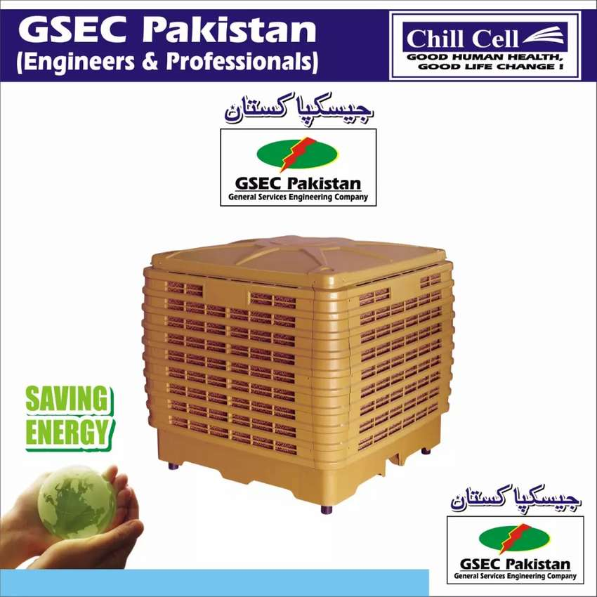 Coolers Evaporative System Industrial and Commercial