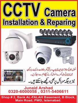 Dahua 2mp cctv camera full package with full installation