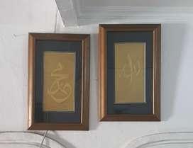 DIJUAL CEPAT! Hiasan dinding kaligrafi Allah & Muhammad + figura