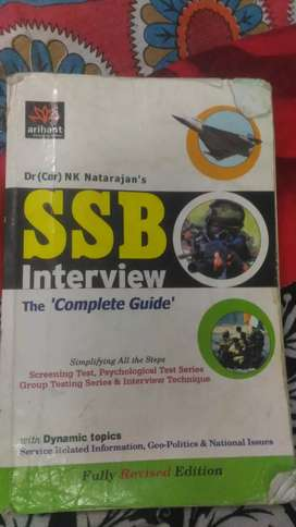 SSB interview the complete guide