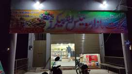 Commercial Hall with Basement, Washroom,Parking - 100 Feet Road,Multan