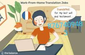 Free to Call For Home Based Job.