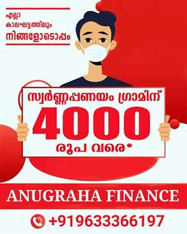 Gold Loans in Trivandrum 1 gm = 4000, 1 pawn = 32000
