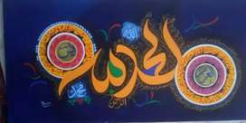 "Misson Islamic calligrafix 18""*36"" on canvas oil tube colors"