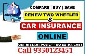 Car bik scooty ki insurance karwaye 1st party aur 3rd party