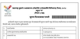Accountant, Knowledge of GST, TDS, Account, tally