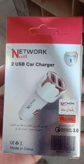 Original Network Car Charger