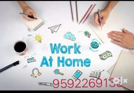 Weekend job in our company
