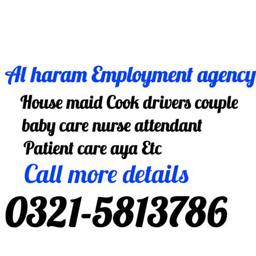 PATIENT CARE BABY CARE HOUSEKEEPER FULLY TREND