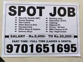 need job call us