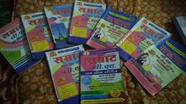 All books of B.ed of 2nd year