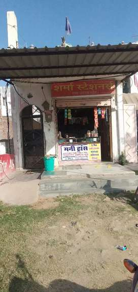 Shop with house on commercial locality