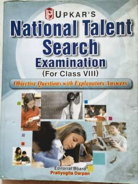 National talent search examination book for Std. VIII.
