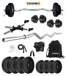 Save Flat 2039₹ | Home Gym Set (Combo)