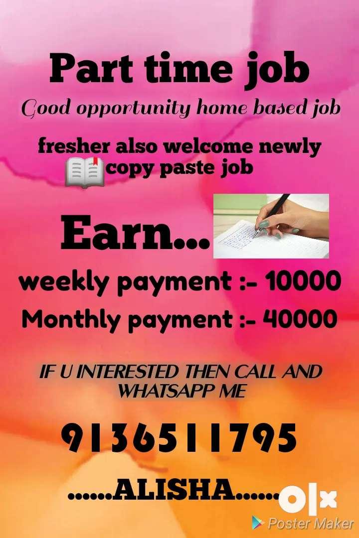 Data entry home based job