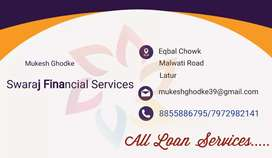 All loan product Service provider In Latur