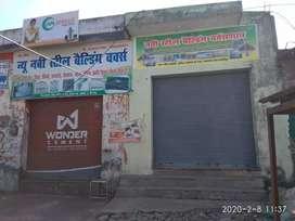 A shop 807*76585*26 ramnagar road kashipur is on rent @7000/=mth