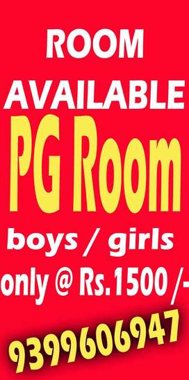 ROOM AVAILABLE(only boys) IN MANGLA(no brokeage