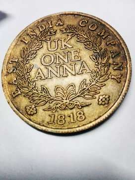 East Indian company rare coin