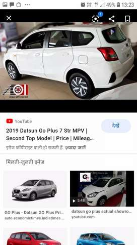 Datsun GO Plus 2016 Petrol 16000 Km Driven