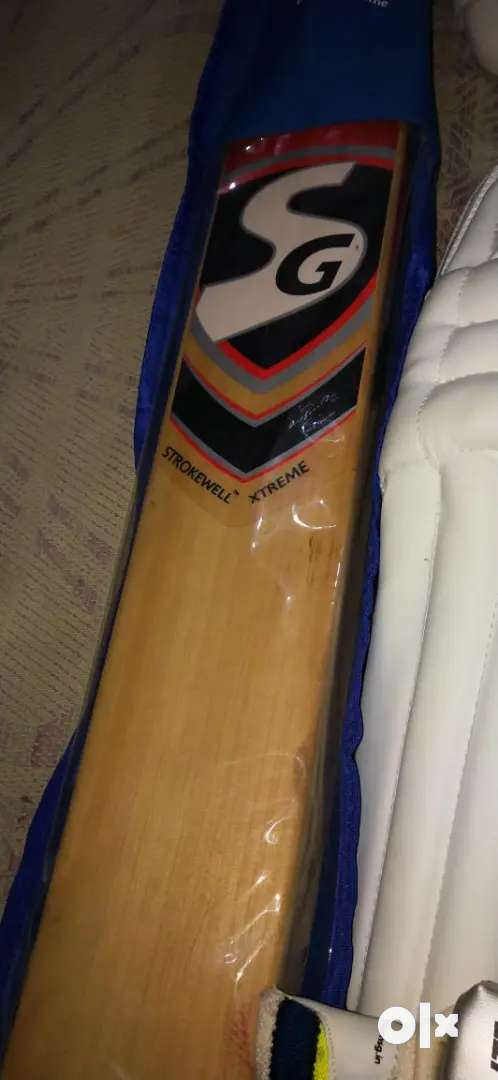 SG cricket set