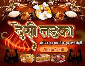 All rounder cook Indian Chinese tandoori argent required