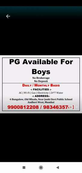 PG Available For Boys    Staying On Daily Basis And Monthly Basis*