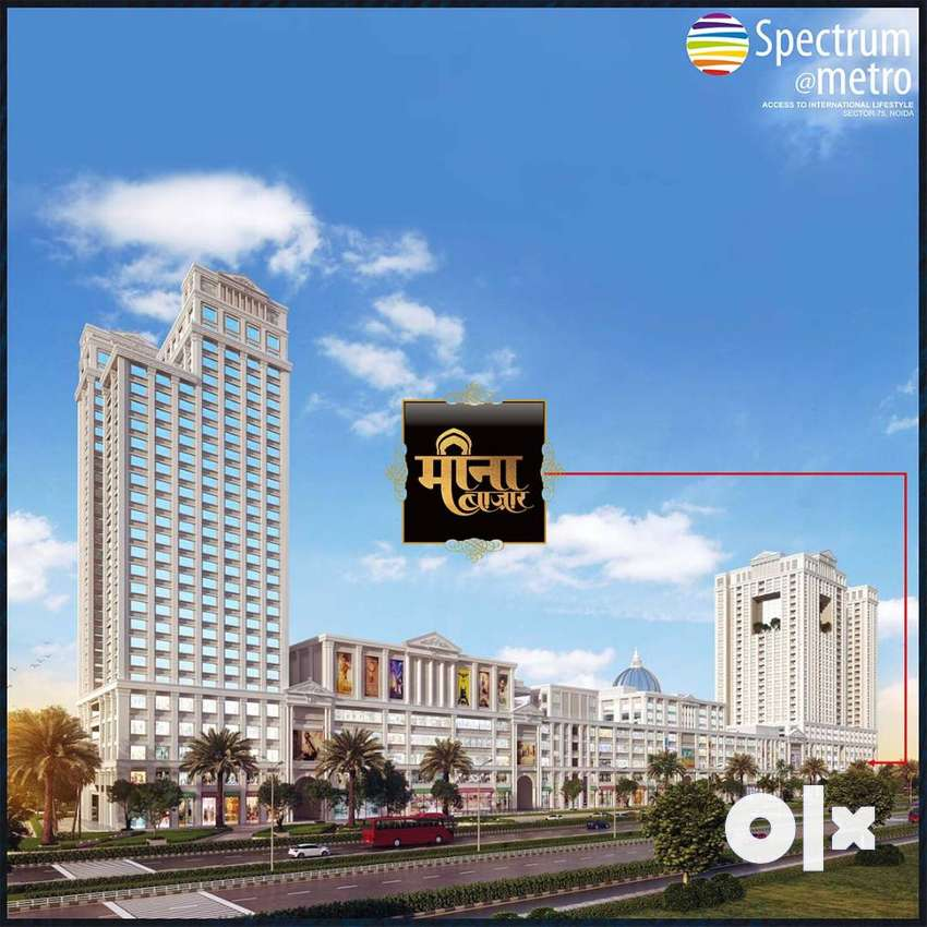 Commercial Shops for Sale in Spectrum Metro at Sector 75 Noida 0