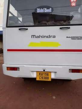 Mahendra Tourister
