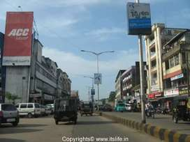 Commercial land for sale at udupi junction