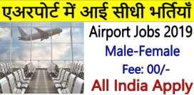 Urgent required cabin crew,ground staff