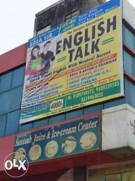 No English no jobs no future No money