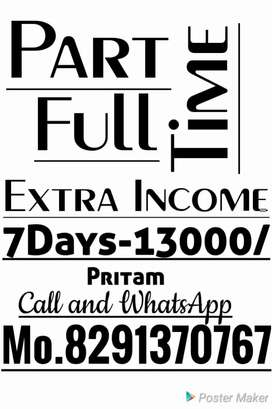 Earn while you learn Weekly Salary 13000