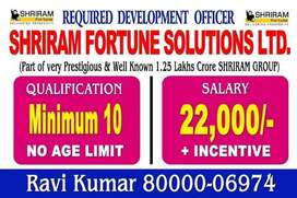 Female Required for job