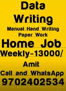 Good hand writing to good Earning Best Opportunity