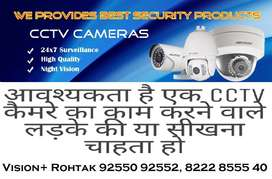 Urgent Required CCTV Installation Boys