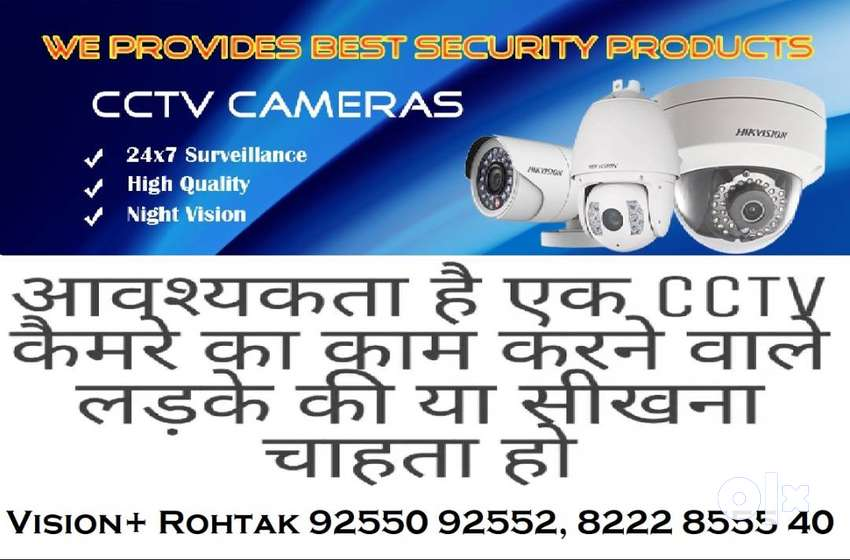 Urgent Required CCTV Installation Boys 0
