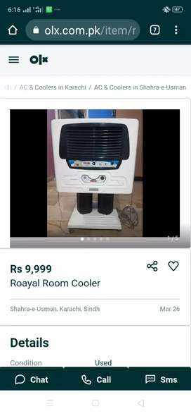 ROYAL AIR COOLER