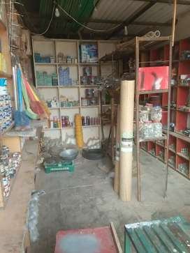 Hardware and Sanitary Shop