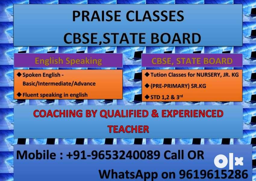 PRAISE CLASSES & ENGLISH SPEAKING 0