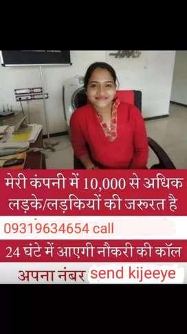 Hello friends hamare office guna mp madhya Pradesh Mai h.