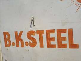 Bk Steel industry Wanted Experince part time accountant