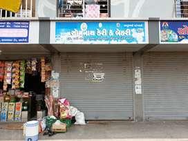 અમરોલી - કોસાડ મા દુકાન વેચવાની છે